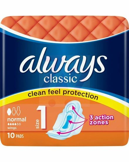 Picture of Always Classic Sanitary Towels Normal 10pcs